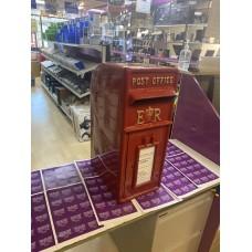 Royal Mail Postbox Large